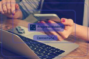 Разрешение на работу в Польше - Progress Holding