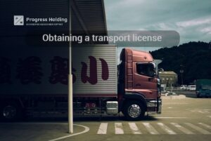 Obtaining a transport license - Progress Holding